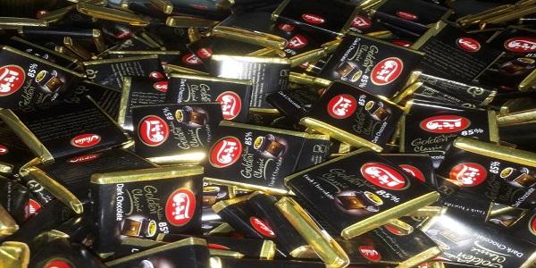 مرکز پخش شکلات ایدین