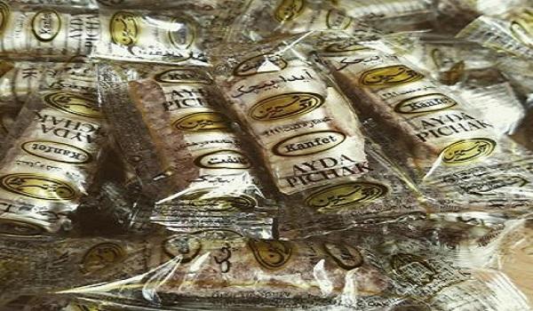 مرکز پخش شکلات کانفت