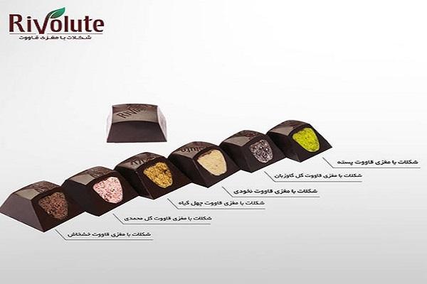 پرفروش ترین شکلات