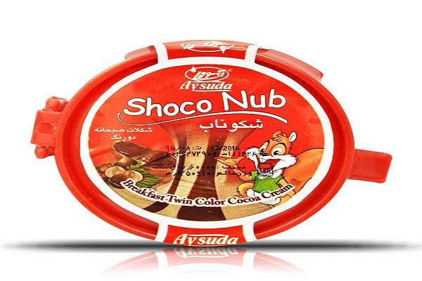 صادرات شکلات صبحانه ایسودا