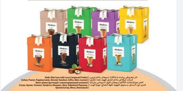 صادرات شکلات قیفی